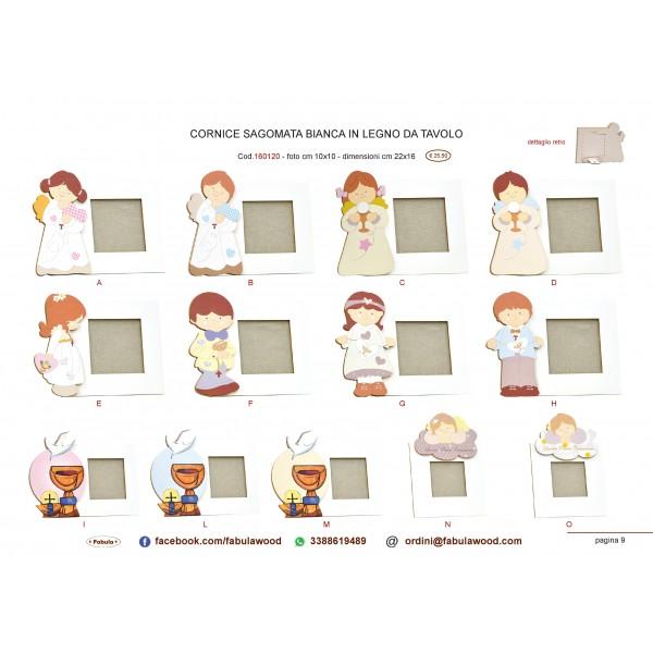 Cornice per foto da tavolo formato 10x10 prima comunione con possibilit di personalizzazione - Tavolo per prima comunione ...